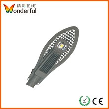 98 watt led street light