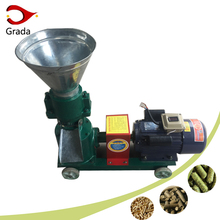 advanced pellet feed making machine mini pellet machines for cow