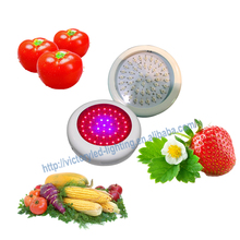 2017 hot sale 135w /300W led UFO grow Light good quality and competitive price