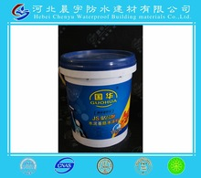 two component High Polymer Cement Base Waterproof Coating for swimming pool