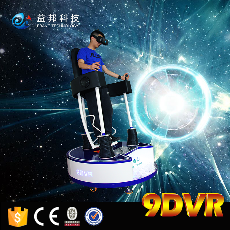 Original factory Virtual Reality Stand-up Flight VR with immersion full viewing 9d movie