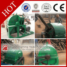 HSM ISO CE 2 Years Warranty straw dust peanut shell coconut shell wood chips tree branches wood crusher