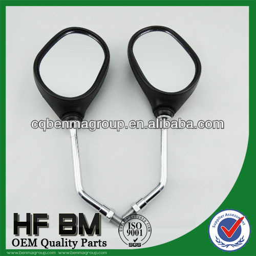 Best Rearview Mirror for Qianjiang Motorcycle, Qianjiang Motorcycle Retroreflector , Good Quality Motorcycle Accessory Wholesale