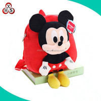 Custom Soft Plush School Bag Stuffed Animal Kid Backpack 2016