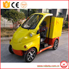 Professional electric motor electric car/ adult electric car/Whatsapp: +86 15803993420