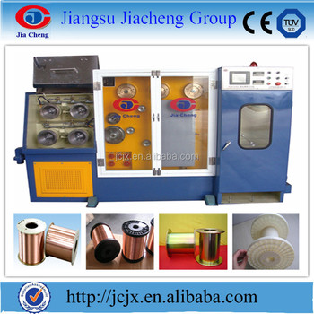 China Manufacturer Vertical fine copper wire drawing machine with annealer(Chinese providers)