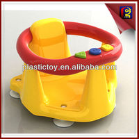 Baby toddler chair Baby Small Seat BBH177103