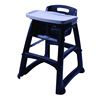 Renel Nordic Baby Dining Chair Plastic Baby High Feeding Chair