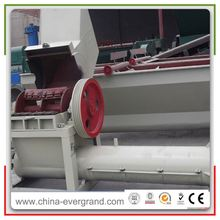 Plastic Crusher With Large Capacity For Scrap Metal