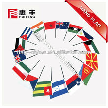 promotional international paper hand stick flag blank