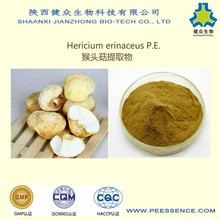 GMP manufactuer supply hericium erinaceus extract and various mushroom polysaccharides