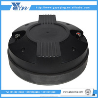 China factory pa mini sound box speaker wholesale