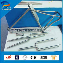 Distributor Folding Titanium Bike Frame