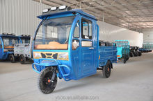 New electric rickshaw for passengers battery operated electric tricycle auto rickshaw for adults