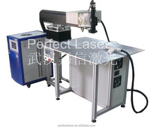 channel letter portable fiber laser welding machine price for sale