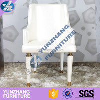 2016 sofa chair dining room chair hotel luxury chair