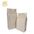 Food grade ziplock stand up foil lined brown kraft paper packaging bag for coffee green tea dried food