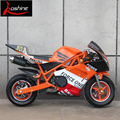 2017 49cc pull start racing bikes mini chopper motorcycle for kids (RB320)