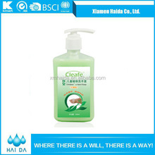 High Quality hand wash liquid soap