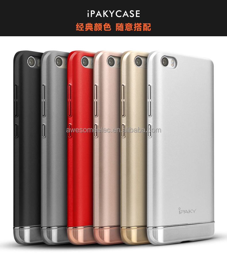 (New) 0.7mm Ultra thin iPaky mobile phone case Matte PC Case for Xiaomi Mi5
