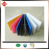 eco-friendly and moisture-proof pp hollow sheet or pp corrugated sheet or pp coroplast sheet or honeycomb board