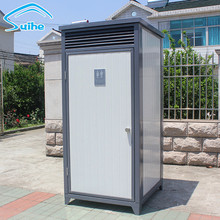 Shipping construction site container mobile toilet, Transportable public toilet