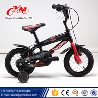 Factory Customized OEM Brand Cheap Price 12 inch Kid Bikes for Sale/Baby Push Bicycle for Boys/Strong Kids Sports Bike online