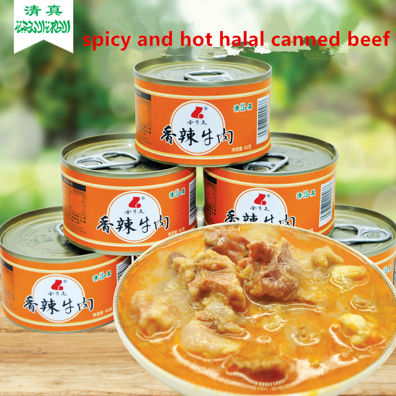 China golden supplier wholesale luncheon lalal Canned Corned Beef meat
