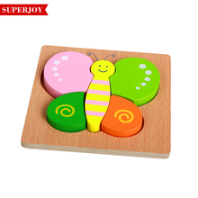 Wholesales educational toy 3D wooden farm animalshape puzzle for kids SJ5236