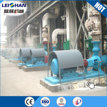 paper mill factory pulp pump machinery manufacturers in china