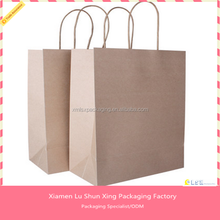 China supplier great quality kids gift paper bags animal pattern