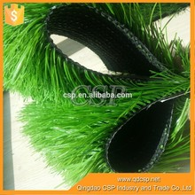 Cheap Popular Sport Artificial Grass for Garden, for Football, for Landscaping with rubber mat
