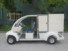 house keeping vehicle,food van for sale, delivery vehicle, CE, electric vehicle, EG6063KXC