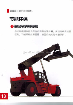 Diesel Engine Power Source 45ton container reach stacker