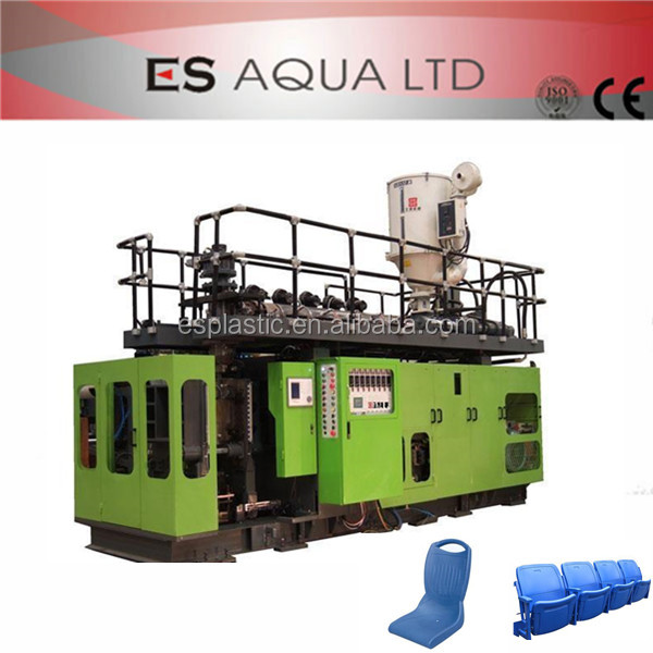 China Manufacture Plastic Chair Moulding Machine Price / PP ABS HDPE PVC Plastic Blowing Machine