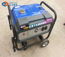 cheap silent portable generator 7.5kw