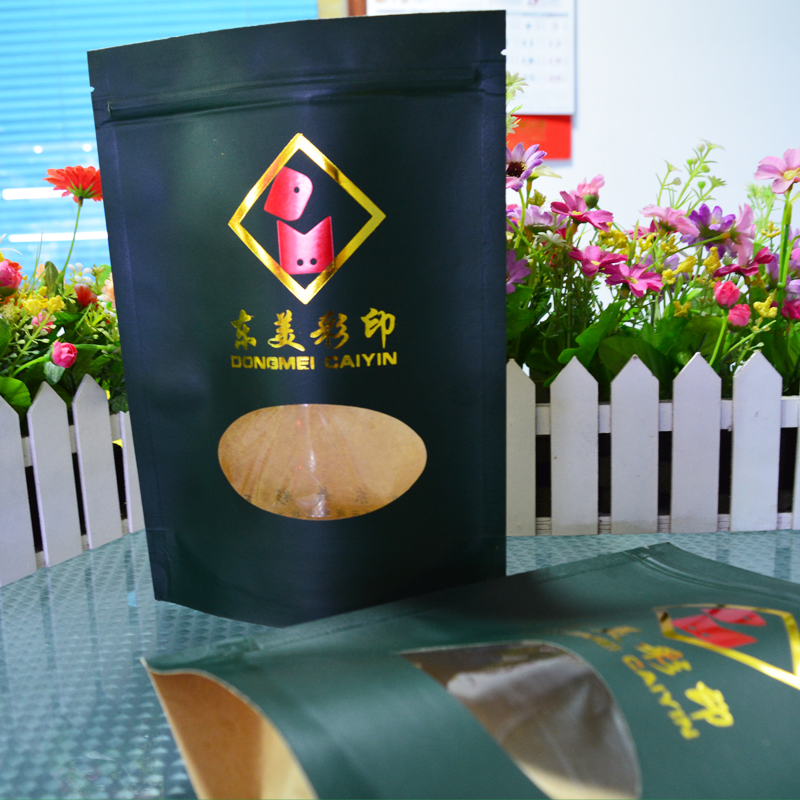China zip top kraft pouch sterilization paper bag
