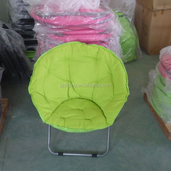 Casual fashion foldable moon chair moon chair outdoor home comfort DF-17-26