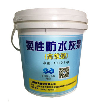 POLYMER FLEXIBLE WATERPROOF SLURRY FOR BATHROOM
