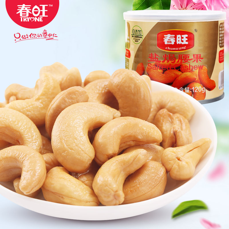 Roasted and salted cashew nuts kernel canned food