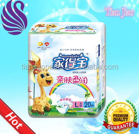 Quanzhou factory manufacture huggy diapers