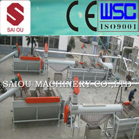 PP PE crusher washing machine recycling plastic flakes