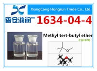 tert-Butyl methyl ether 1634-04-4