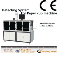 China first Detecting system for high speed paper cup machine(Speed:240pcs/min)