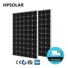 Price of a solar cell/best solar cell price/buy 280w solar panel