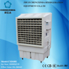 CXD18H portable commercial industrial evaporative mobile water air cooler