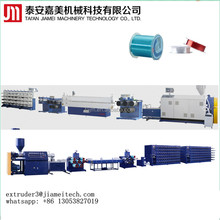 HDPE fishing net plastic monofilament yarn extruding machine/ sports net making machine line