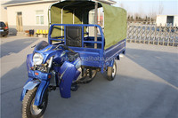 Refrigerator three wheel motorcycle with closed cargo