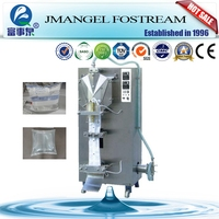 100% Product quality protection automatic koyo water machines