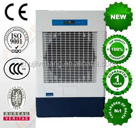 portable industrial/household AC/DC SMALL size air cooler /Mini evaporative air cooler